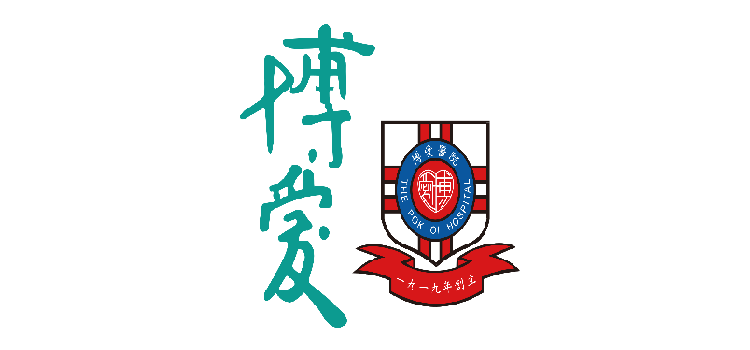 博愛醫院(2間)