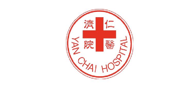 李陳玉蟬安老院(仁濟醫院)